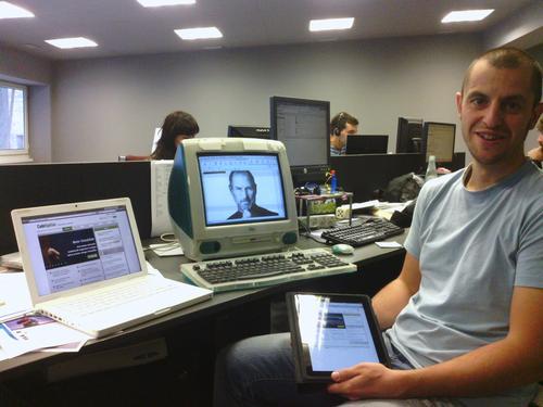 Steve jobs y el cruce entre cultura y tecnolog a for Oficinas de apple